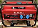 Генератор бензиновый Edon PT2500L медная обмотка электрогенератор 2 кВт, фото 7