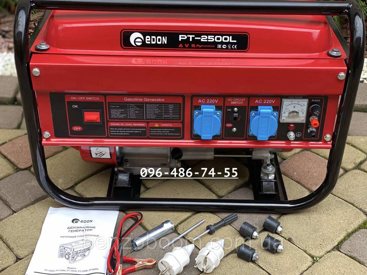Генератор бензиновый Edon PT2500L медная обмотка электрогенератор 2 кВт