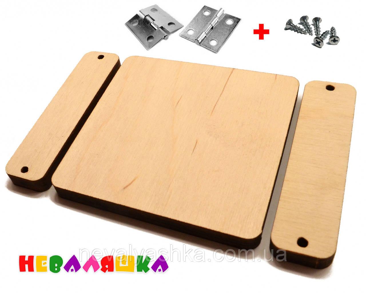 Заготовка для Бизиборда Деревянная Дверка Толстая 8 мм / 8 см + Петли Шурупы, Дверца Дерев'яні Двері Бізіборда