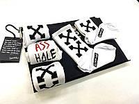 Шкарпетки офвайт комплекти