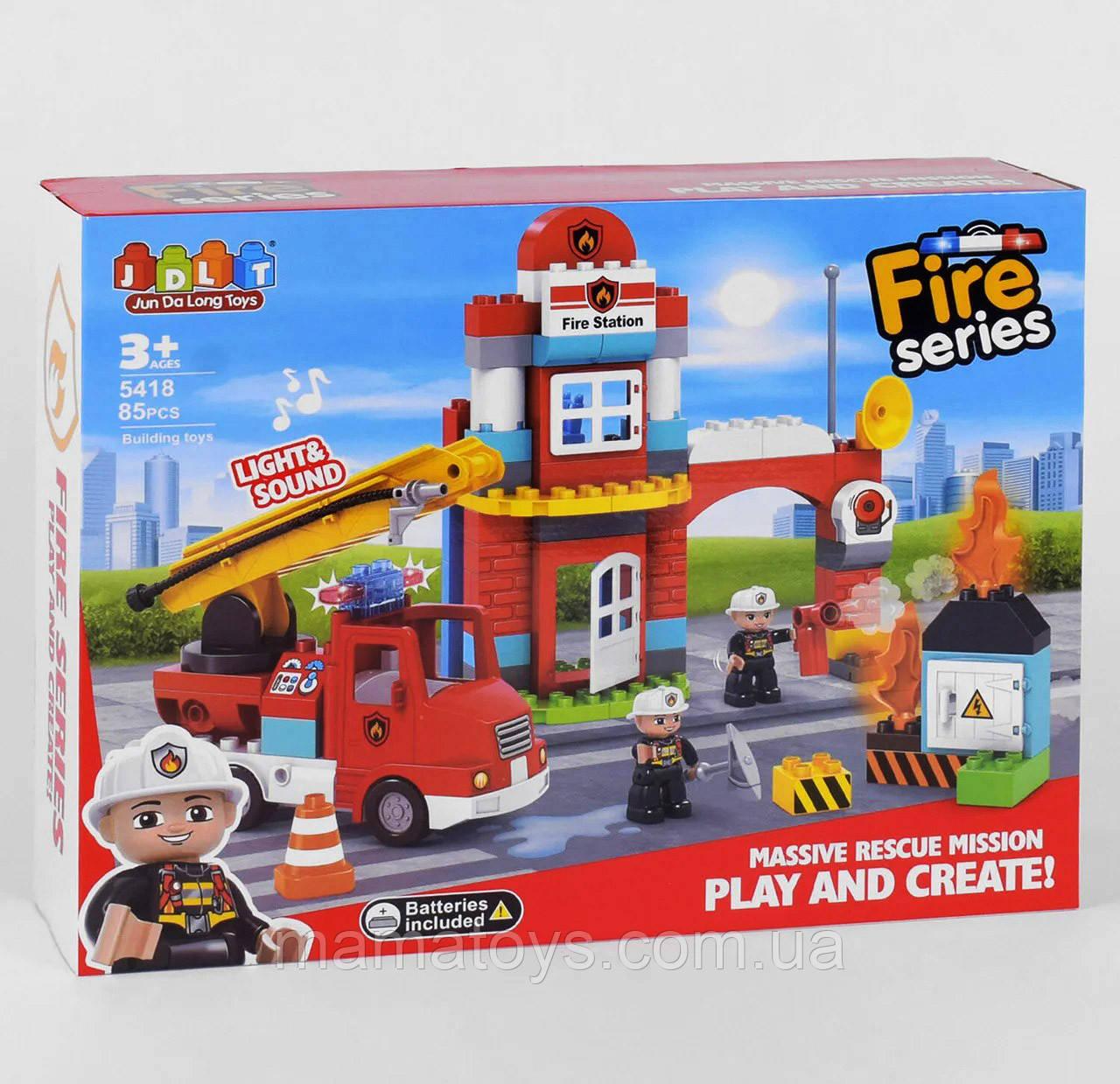 Дитячий Конструктор JDLT 5418 Пожежна станція 85 деталей, світло, звук