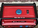 Генератор бензиновый Edon PT3300L медная обмотка электрогенератор 2.5кВт, фото 9