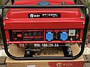 Генератор бензиновый Edon PT3300L медная обмотка электрогенератор 2.5кВт, фото 6