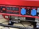 Генератор бензиновый Edon PT3300L медная обмотка электрогенератор 2.5кВт, фото 2
