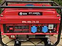 Генератор бензиновый Edon PT3300L медная обмотка электрогенератор 2.5кВт, фото 3