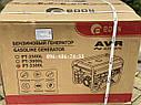 Генератор бензиновый Edon PT3300L медная обмотка электрогенератор 2.5кВт, фото 5