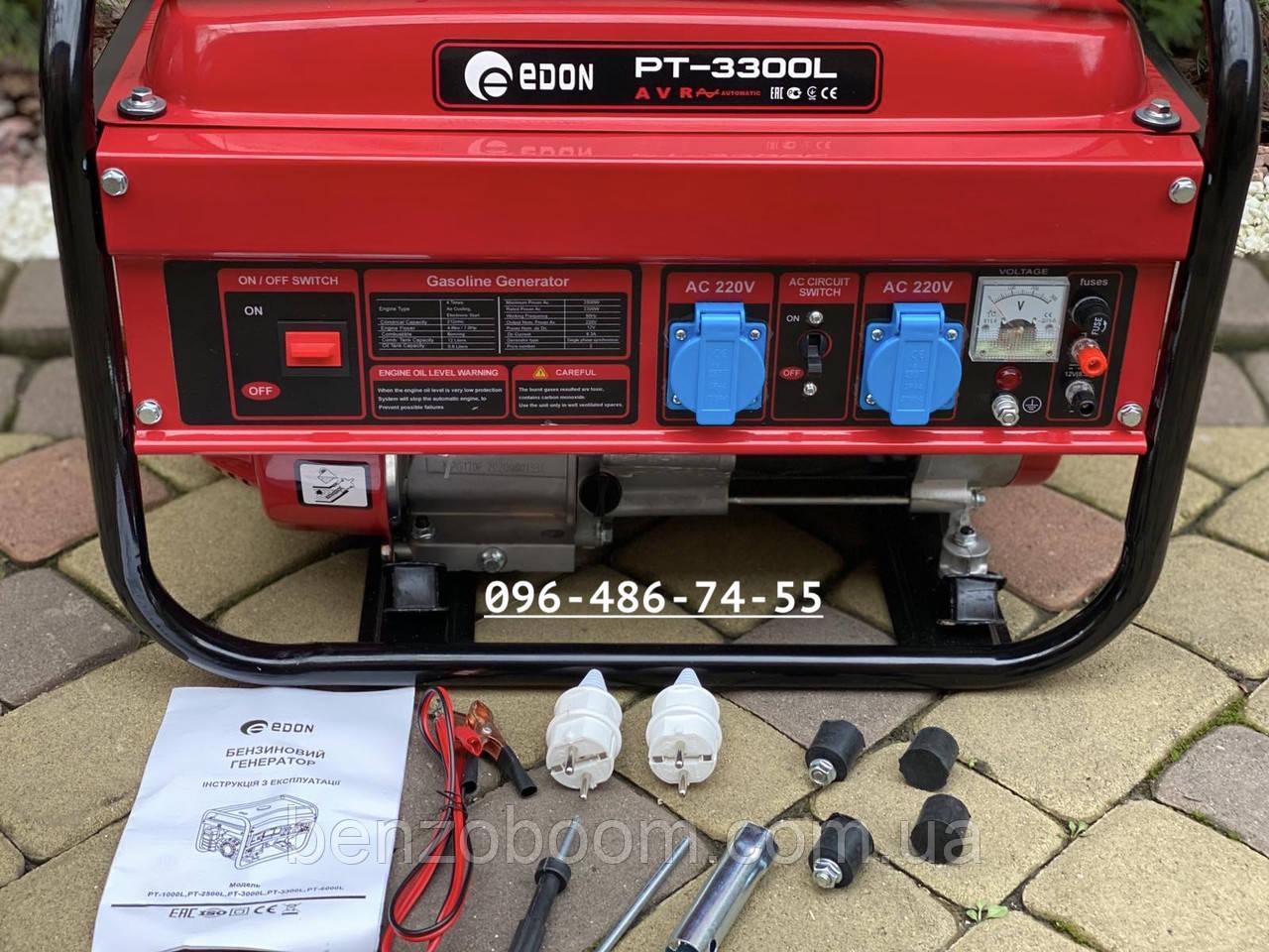 Генератор бензиновый Edon PT3300L медная обмотка электрогенератор 2.5кВт