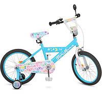 Детский велосипед Profi Butterfly 2 голубой (L18133)
