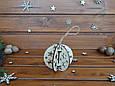 Набор новогодних Объемных игрушек 5 шт., фото 2