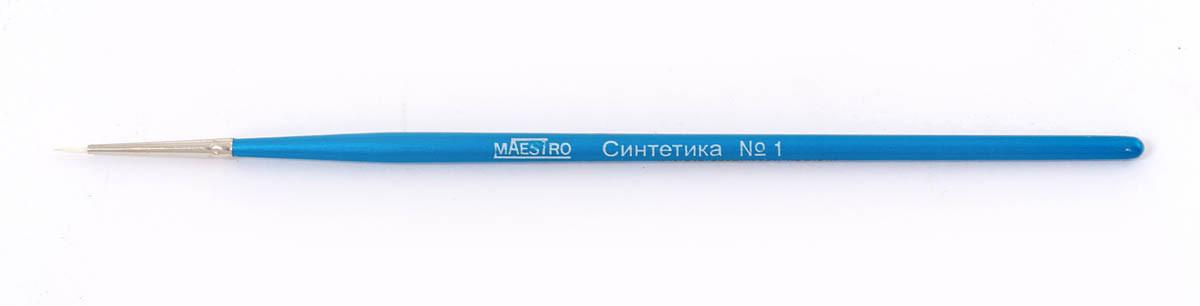 "Кисть худож. ""Maestro"" синтетика, круглая № 1"