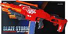 """Детский автомат (бластер) """"Blaze storm"""" на батарейках (красный) на 40 патронов , фото 2"""