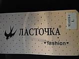 """Лосины женские """"Ласточка"""" на меху. р. L. Серые, фото 7"""