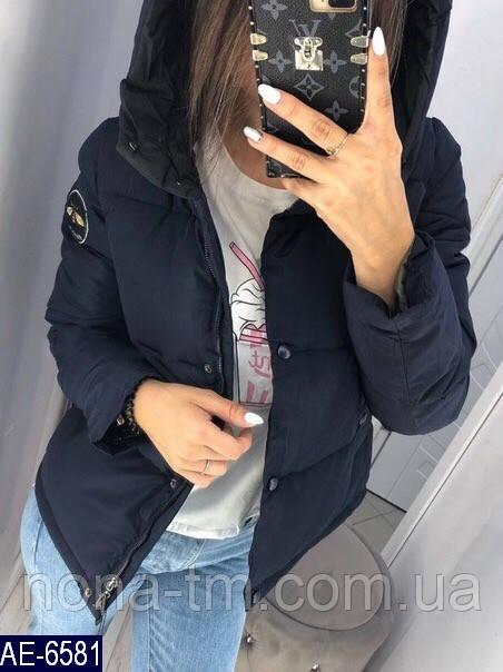 """Куртка жіноча з капюшоном """"Рондо"""""""