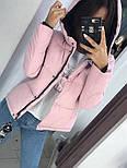 """Куртка жіноча з капюшоном """"Рондо"""", фото 3"""