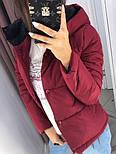 """Куртка жіноча з капюшоном """"Рондо"""", фото 7"""