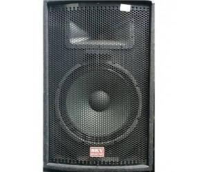Акустическая система активная SKV Party MDA500 500 Вт