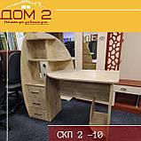Письменный стол СКП-2№10, фото 2