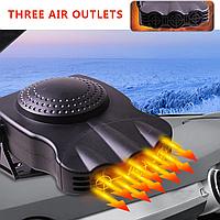 Автомобильный керамический обогреватель  дуйка салона от прикуривателя 12V 704