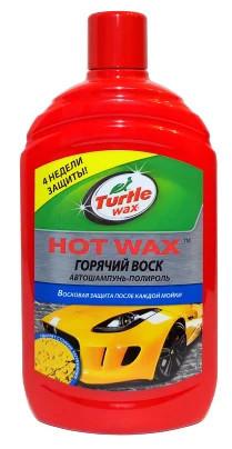 Шампунь Turtle Wax Hot WAX 53018