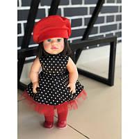 Кукла Евгения Француженка 40см .