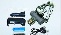 Налобный фонарь Police Bailong BL-6866 99000W