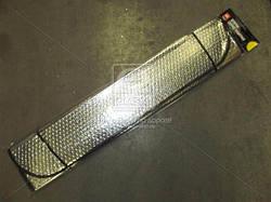 Шторка солнцезащитная размер 150*80 см.