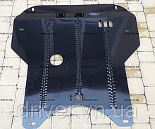 Захист двигуна Seat LEON 1995-2005 / TOLEDO 1999-2006 (двигун+КПП)