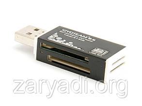Кардридер SIYOTEAM SY-638, Black /card reader/reader
