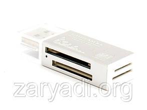Кардридер SIYOTEAM SY-638, Silver /card reader/reader