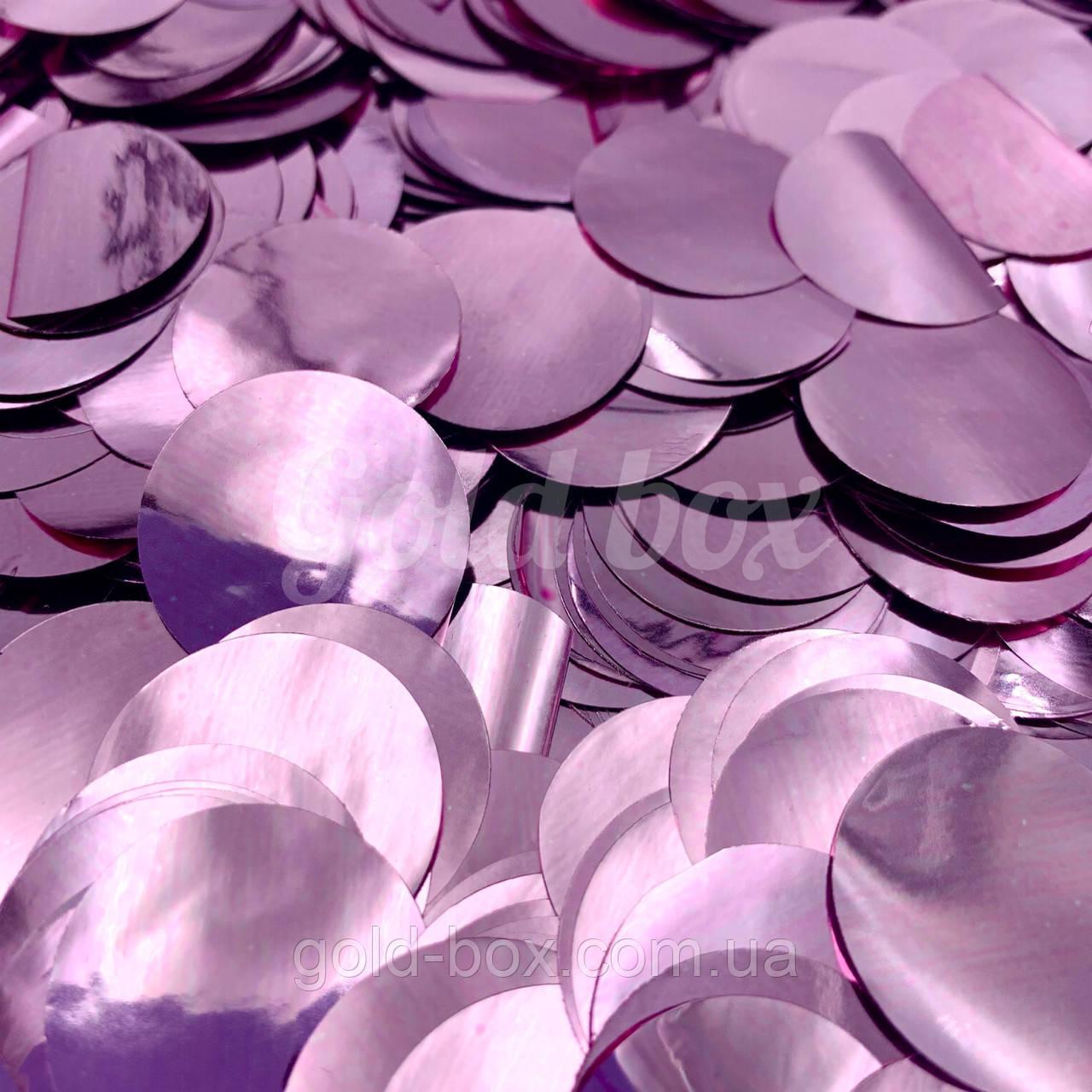 Фольгированные конфетти сиренивые 50грамм 25мм