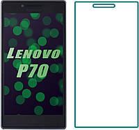 Защитное стекло для Lenovo P70 (Прозрачное 2.5 D 9H)