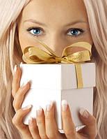 Акция «Готовим подарки к Новому году заранее!»