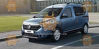 Ветровик Renault Dokker фургон 2012 - (скотч) AV-Tuning
