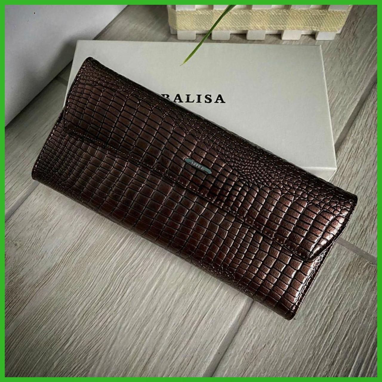 Женский лаковый кожаный кошелёк Balisa Light бронзовый