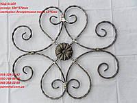 Розетка декоративная  кованая 500*570мм полоса 12*6мм вальцованная, фото 1