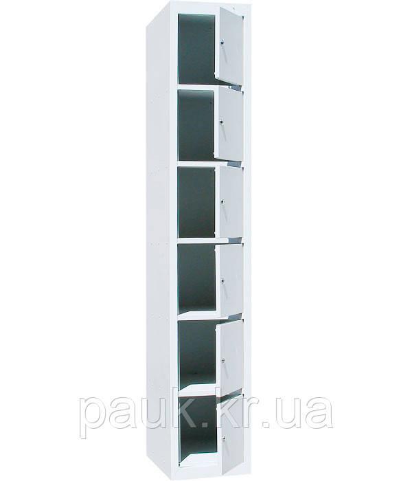 Камера зберігання металева, 6 відділень, ШО-400 / 1-6