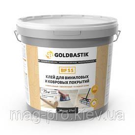 Goldbastik BF 55 клей для підлогових покриттів