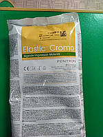 ЕЛАСТИК КРОМО 450 ГР АЛЬГІНАТ,Elastik cromo альгінат,Еластик кромо Спофа.Spofa,Еластик Хромо (Elastic Cromo)