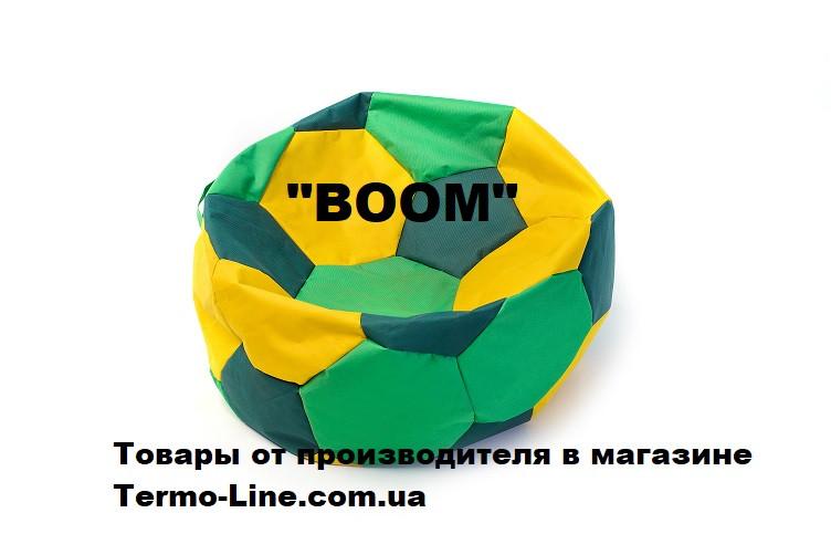 Кресло мяч «BOOM» 60см 3х-цветный(зелено-желтый)