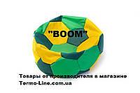 Кресло мяч «BOOM» 60см 3х-цветный(зелено-желтый), фото 1