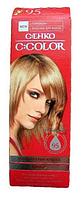 C:EHKO C:COLOR PERMANENT COLORATION LEVEL 3 Стойкая крем-краска для волос 95 корица