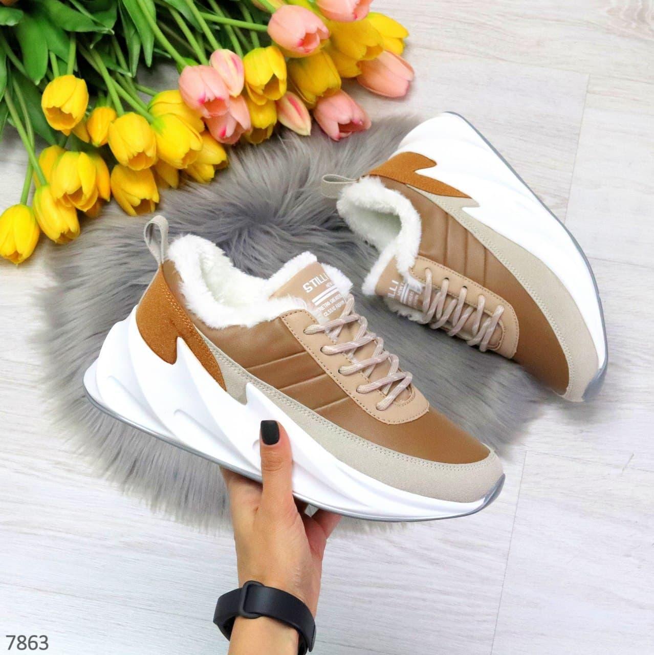 Зимові кросівки з екошкіри 7863