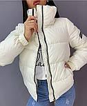 Теплая дутая женская куртка на силиконе в расцветках (Норма), фото 4