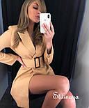 Сукня-піджак жіноча з поясом в кольорах (Норма), фото 9