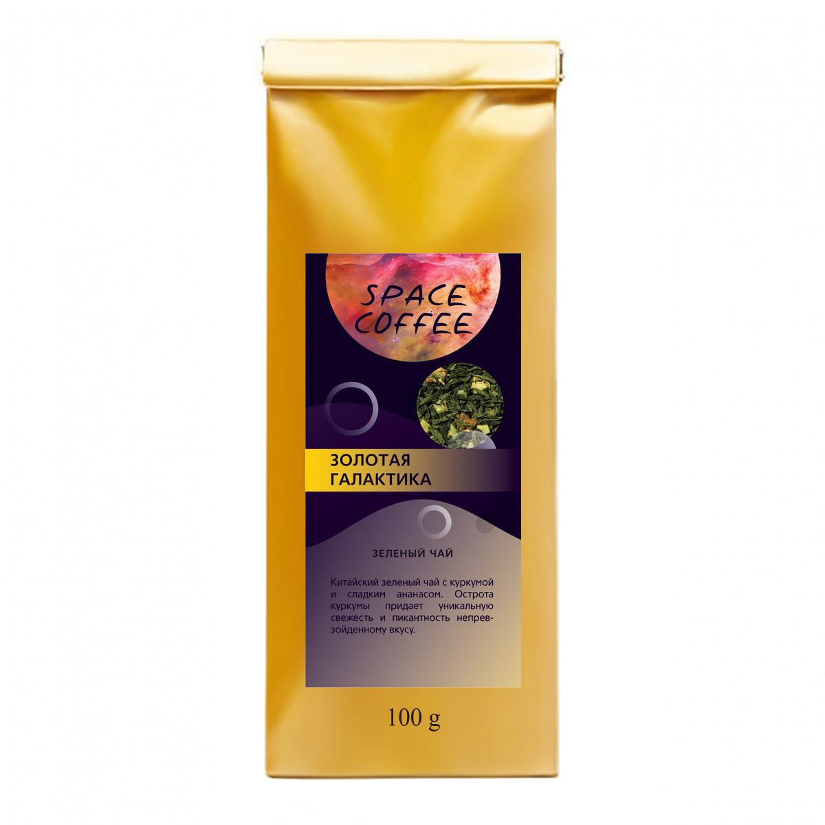 Зелений чай з ананасом і куркумою Золота Галактика Space Coffee 100 грам