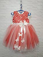 Детское нарядное платье для девочки Бабочки 1-2 года, красного цвета, фото 1