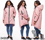 Стильна дуже тепла куртка з капюшоном в кольорах, фото 3