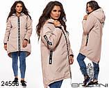 Стильна дуже тепла куртка з капюшоном в кольорах, фото 4