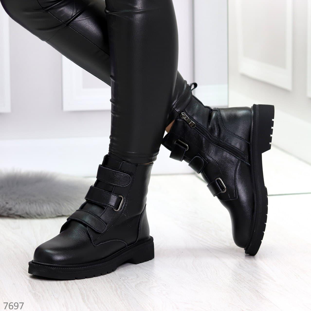 Зимние ботинки с натуральной кожи 7697