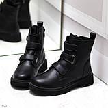 Зимние ботинки с натуральной кожи 7697, фото 4